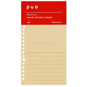 マルマン ルーズリーフ puo ピュオ スリムA5 ポケットリーフ L267 5冊