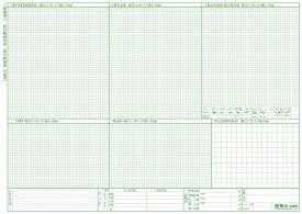二級建築士設計製図用紙 部分詳細図木造用 1枚