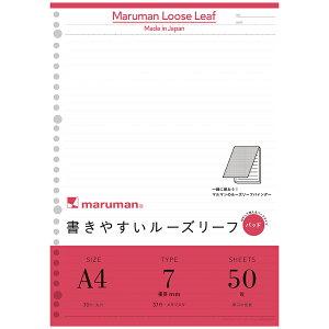 マルマン ルーズリーフ 書きやすいルーズリーフパッド A4 メモリ入7mm罫 L1100P 5冊