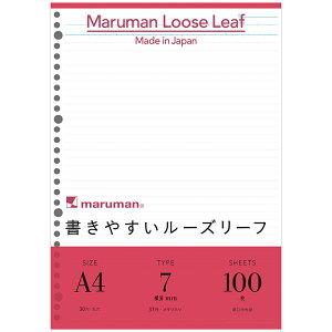 マルマン ルーズリーフ 書きやすいルーズリーフ A4 メモリ入7mm罫 100枚 L1100H