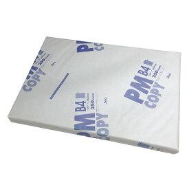 .Too COPIC コピック ペーパーセレクション PMコピー B4 250枚入 PMCOPY-B4-250