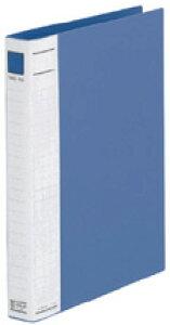 キングジム「バネックスファイル(A4S)背幅35mm」(338)