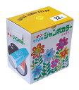 寺西化学「水彩絵の具(ギタージャンボカラー・12色セット)」(ESJB-12)