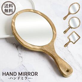 手鏡 ハンドミラー 木製 おしゃれ ミラー 手作り シンプル 鏡 和風 木枠 デザイン 天然木 プレゼント 敬老の日 母の日 ナチュラル