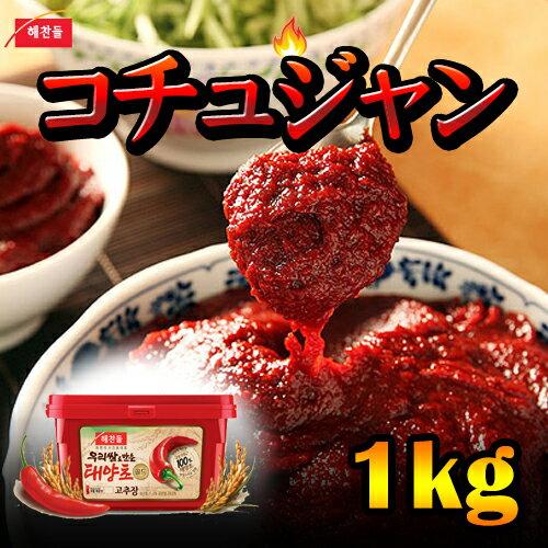 【バーゲンセール】CJ ヘチャンドル コチュジャン(1kg)x1個/唐辛子味噌/味噌/韓国調味料/韓国食品/ソース/辛い/辛いソース