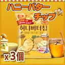 ハニーバターチップ(60g)x3袋/ハニーバター/ポテトチップ/韓国の人気スナック/Honey Butter Chip/スナック/韓国お土産…