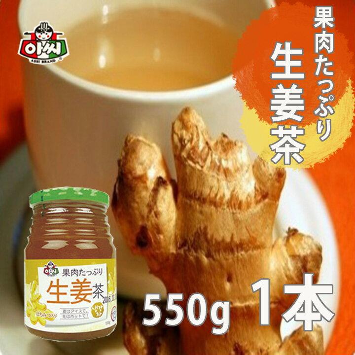 ★アッシ蜂蜜入り生姜茶(550g)x1本★生姜/はちみつ/ジャム/お茶/健康茶/韓国茶/果物茶