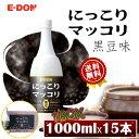 [BOX販売]【送料無料】E-DON 二東にっこりマッコリ 6°イドンマッコリ 黒豆味 (黒ペット)1L×15本 1BOX 韓国食品 韓国…