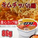 キムチサバル麺 カップ麺(86g)x1個/韓国ラーメン/インスタントラーメン/カップラーメン/ラーメン/らーめん