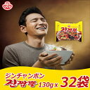 【送料無料】ジンチャンポンx1BOX(32袋)/らーめん/ラーメン/韓国ラーメン/チャンポン麺/ちゃんぽんスープ/ちゃんぽん/…