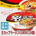 【送料無料】王カップラーメン110gx1BOX(18個)/ワントゥッコン/ワントゥコン/王様のフ...