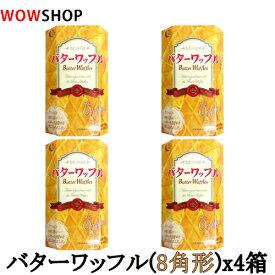 【送料無料】バターワッフル(8角形)x4箱セット/お菓子/韓国食材/バターワプル/スナック/おつまみ/韓国産/韓国菓子/八角形/CROWN