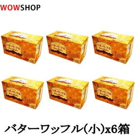 【送料無料】バターワッフル(小)x6箱セット/お菓子/韓国食材/バターワプル/スナック/おつまみ/韓国産/韓国菓子/CROWN