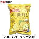 ハニーバターチップ(60g)x1袋/ハニーバター/ポテトチップ/韓国の人気スナック/Honey Butter Chip/スナック/韓国お土産…