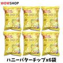 【送料無料】ハニーバターチップ(60g)x6袋/ハニーバター/ポテトチップ/韓国の人気スナック/Honey Butter Chip/スナッ…