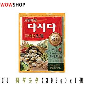 【メール便送料無料】CJ 貝ダシダ(300g)x1個/チョゲ/ あさり/だし/ダシダスープ/貝だしの素/韓国調味料/韓国食品/スープ/チゲ/鍋