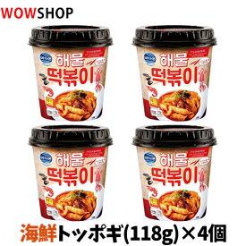 【送料無料】海鮮トッポギ(電子レンジ用)118g×4個 トッポギ/海鮮/トッポッキ/韓国料理