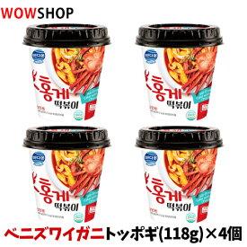 【送料無料】ベニズワイガニトッポギ(電子レンジ用)118g×4個 トッポギ/カニ/ズワイガニ/トッポッキ/韓国料理