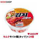【送料無料】キムチサバル麺 カップ麺(86g)x1BOX(24個)/韓国ラーメン/インスタントラーメン/ラーメン/らーめん/カップラーメン
