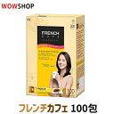 【送料無料】コーヒー インスタント FRENCH cafe フレンチカフェ 100本入り [ 100スティック ] コーヒーミックス 韓国…