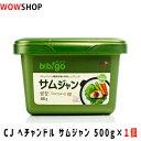 CJ ヘチャンドル サムジャン 500g 味噌 韓国調味料 韓国食品