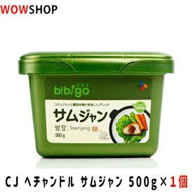 【バーゲンセール】CJ ヘチャンドル サムジャン(500g)x1個/味噌/調味料/韓国調味料/韓国食品/焼肉/ポサム