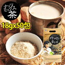 ダムトナッツミックス茶(18g×50包入り)x1個/お茶/ユルム/ハトムギ茶/健康飲料/韓国茶/韓国食品/くるみ/アモンド