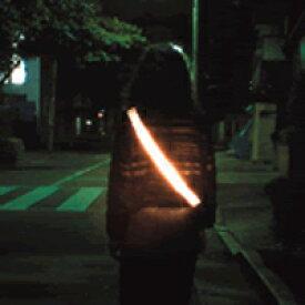 【反射タスキ2】 夜間のジョギングや交通整理に!自分の存在を知らせるタスキ!