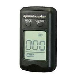 小型スピードガン スピードマスター SPM-001 ゴルフクラブ、バットのヘッドスピード、テニスのスイングスピード計測に最適 (spm001 速度計 練習 yc)