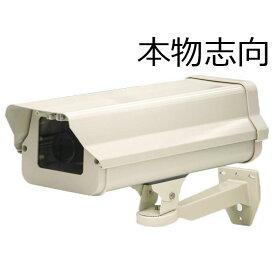 ダミーカメラ LED点滅式 屋外用 ダミーカメラ内蔵アイボリーハウジング catF-EA711 超本物志向 (catFEA711)