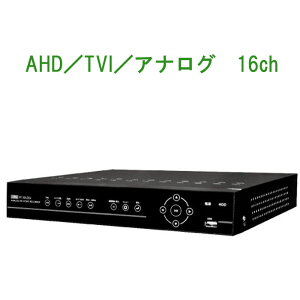 【AHD1080P対応】 4TB-HDD内蔵16CHデジタルレコーダー catFR-A316 AHD&TVI&アナログ PC、スマホ監視 (DVR 録画装置 レコーダ 防犯カメラ 監視カメラ)