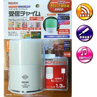 독립 식 무선 수신 삐 X900 별매의 전송기에서 전파를 수신 하는 소리와 빛으로 (라디오, 차 임, 빛, x-900, 나이트 라이트)