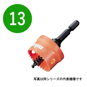 13mm H.S.S ハイスホールソー 充電 口径13mm HSSJ-13 6.35mm六角軸 (ユニカ ホルソー HSS unika hssj13)