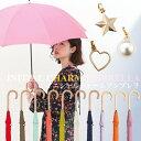 Wpc. オンラインショップ限定 長傘 イニシャルチャームアンブレラ 10カラー 撥水 はっ水 傘 雨傘 イニシャル オリジナ…