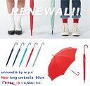 【あす楽・公式】【2017SS新商品・送料無料】NEW アンヌレラ long【超撥水 雨傘】
