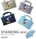 【再入荷】【w.p.c】ミッキーマウス / スタンディングmini【折りたたみ傘・ディズニー】