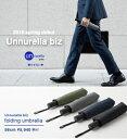 【公式】【送料無料 再入荷】アンヌレラビズ folding 【超撥水 折りたたみ傘】