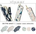 【新商品・公式】【2017FW w.p.c】zipper case【雨折傘・3,024円以上で送料無料 ギフト】