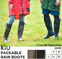 【公式】【2017SS・送料無料】KiU packable rain boots【特典付き】