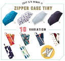 【公式】【2017SS w.p.c】zipper case tiny【雨折傘・2,800円以上で送料無料 母の日 ギフト】