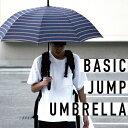 【w.p.c】BASIC JUMP UMBRELLA【雨傘】