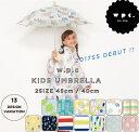 【子供用傘】【2,800円以上で送料無料】w.p.c kids umbrella【お祝い】