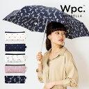 【セール45%OFF】 Wpc. 折りたたみ傘 5種類 ハート 花 フラワー HEART VINTAGE FLOWER mini 撥水 はっ水 傘 雨傘 UV…