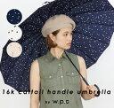 Wpc. 長傘 3カラー 16本骨 スター 16K STAR 撥水 はっ水 傘 雨傘 UVカット 晴雨兼用 日傘 レディース 女性 雨 おしゃれ ファッション デザイン 柄 シンプル 星 手元 フェイクレザー 耐風