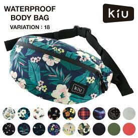【KiU公式】 ウォータープルーフボディバッグ 【雨 はっ水 防水 メンズ レディース】