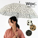【Wpc.公式】 レオパード 【傘 雨傘 長傘 雨晴兼用 レディース】