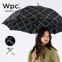 Wpc. 長傘 2カラー フラワー 花 バイアスプチラワー mini 撥水 はっ水 傘 雨傘 UVカット 晴雨兼用 日傘 レディース 女性 雨 おしゃれ ファッション コーディネート 曲がりハンドル