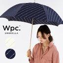 Wpc. 長傘 2カラー 星チェーンSTAR CHAIN 撥水 はっ水 傘 雨傘 UVカット 晴雨兼用 日傘 レディース 女性 雨 おしゃれ ファッション デザイン 柄 手元 ゴールド スター 星 チェーン ハイスタンダードアンブレラ