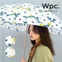 Wpc. 長傘 2カラー 花 フラワー バックリーフフラワー 撥水 はっ水 傘 雨傘 UVカット 晴雨兼用 レディース 女性 雨 …