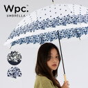 【Wpc.公式】 ペイズリー 【傘 雨傘 長傘 雨晴兼用 レディース】